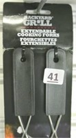 Backyard Grill Extendable Cooking Forks (2)