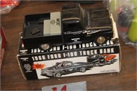 Diecast Wix Truck Bank