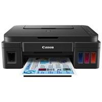 Canon Pixam G3200 Megatank Printer