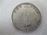 2) 1907s & 1908 Filipinos U. S. Silver Peso's