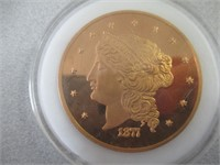 1877 Liberty Fifty Dollar Coin