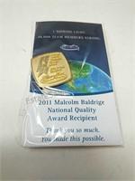 Henry Ford Health Systems 2011 Malcom Baldrige