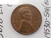 Error 1953-D Double D Stamped Licoln Cent