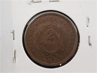 1864 2 Cent Piece Coin