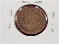 KEY DATE 1909 Indian Head Penny Cent