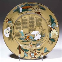 Rare 1910 Buffalo Pottery Deldare calendar plate with whimsical polychrome designs of fairies, insects, and birds. From the collection of the late Phillip M. Sullivan.
