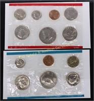 1978/80 US MINT SETS