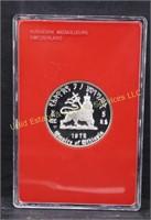 1972 EMPIRE OF UTHIOPIA SILVER PROOF ROUND