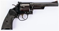 January 28th SATURDAY Antique, Gun, Jewelry, Coin Auction