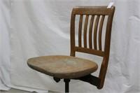 Krug Swivel Office Chair