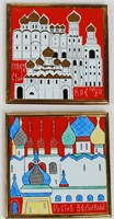 European Tile Lot