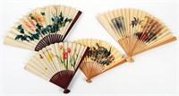 Asian Fan Lot