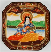 Oriental Hand Painted Dish