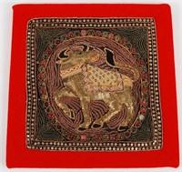 Oriental Needlework Art