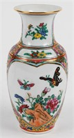 Two Oriental Hand Painted Vases