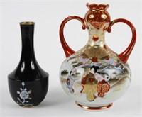 Japanese Vase Lot