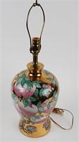 Asian Qianlong Mark Table Lamp