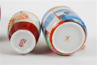 Japanese Hand Painted Lot