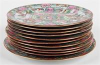 Japanese Porcelain Partial Dinner Set