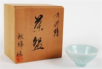Japanese Ceremonial Teaware Cup With Box