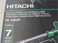 Hitachi Gas Powered Blower