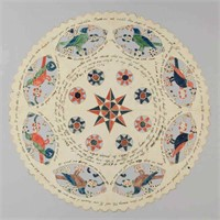 """Important Shenandoah Valley of Virginia folk art cut-work watercolor and ink on paper valentine, dated 1856, made by Sarah Weaver (1839-1918), fresh to the market, descended directly in the family of the maker, 13"""" diameter"""