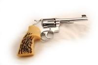 Epic Auctions and Estate Sales Gun & Knife Auction