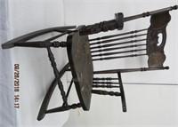 Press back arm rocking chair