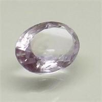 Natural 17.62ct Amethyst Gemstone