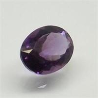 Natural 9.13ct Amethyst Gemstone