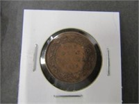 1917 Canadian Penny