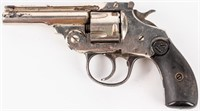 Oct. 18th Antique, Gun, Jewelry, Coin & Collectible Auction
