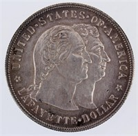 September 13th ONLINE ONLY Coin Auction