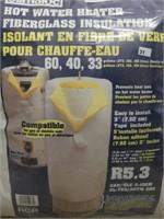 HOT WATER HEATER FIBERGLASS INSULATION BLANKET