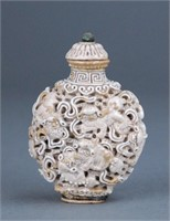 Chinese Snuff Bottle Auction - May 22, 2019