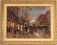 March 13th Ca. Estates Auction - Ethnographic, Hotrods, +