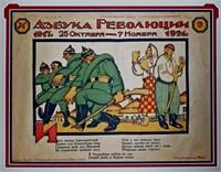 Important Russian Propaganda & Decorative Arts