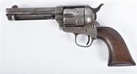 HAND GUNS, RIFLES, DAGGERS, MILITARY