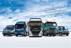 IVECO STRALIS 480  Nowy