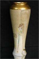 French Limoges Art Nouveau porcelain tall vase