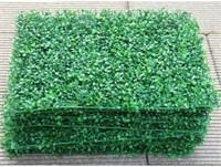 """21""""X21"""" ARTIFICIAL GREEN PLANTS PLASTIC GRASS MAT"""
