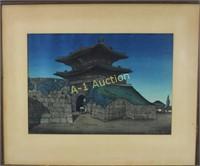 A-1 Summer Estate Antiques and Art Auction
