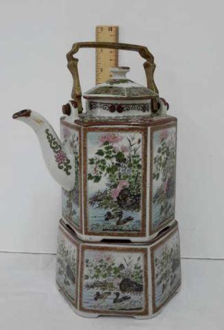Vintage Imperial Garden Porcelain Teapot Amp Warmer Asset Marketing Pros Trinity Auction Gallery