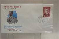 Stamps - April 7 2015