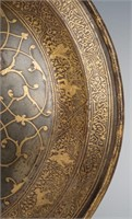 18th CENTURY INDO-PERSIAN GOLD DHAL SEPAR SHIELD