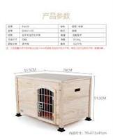 PETSFIT INDOOR WOODEN PET OR DOG HOUSE