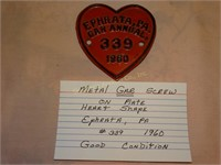 Online-Only Stewart 5 Auction