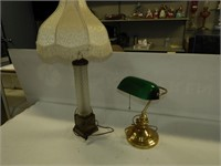 """Bankers Light 15"""" & Frosted Glass Table Lamp"""