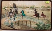 Art Vintage Japanese Acrylic Trapunto Framed