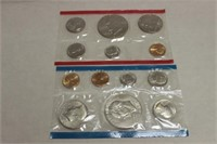 Coin Auction - August 5 2014